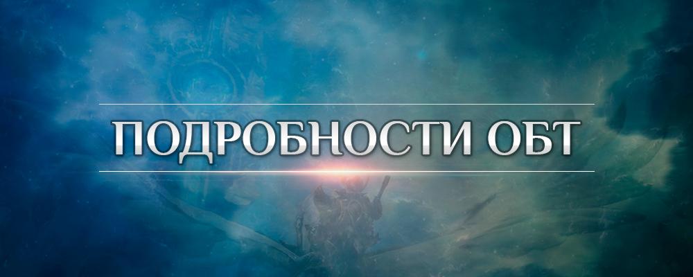 1000x400_Icarus_OBT.jpg