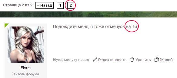 парарпа.jpg