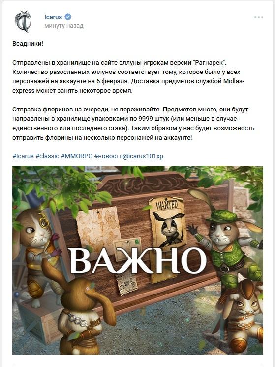 pesnja_pro_obezjanu_pirata_kazhdij_malenkij_rebenok.jpg
