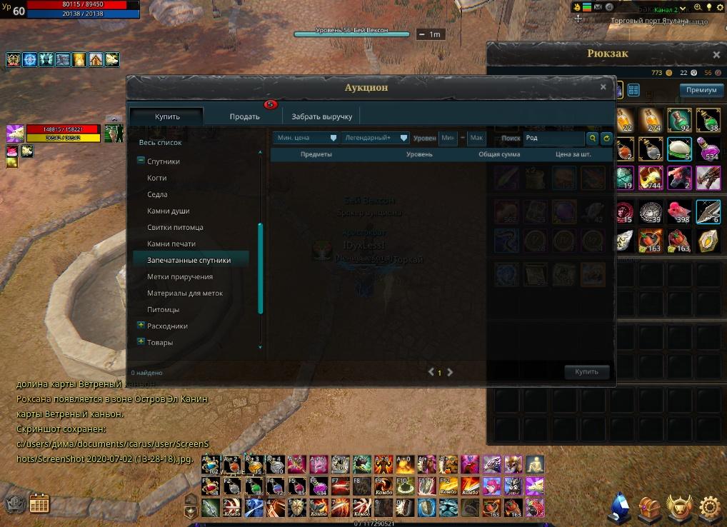 ScreenShot 2020-07-02 (13-28-39).jpg