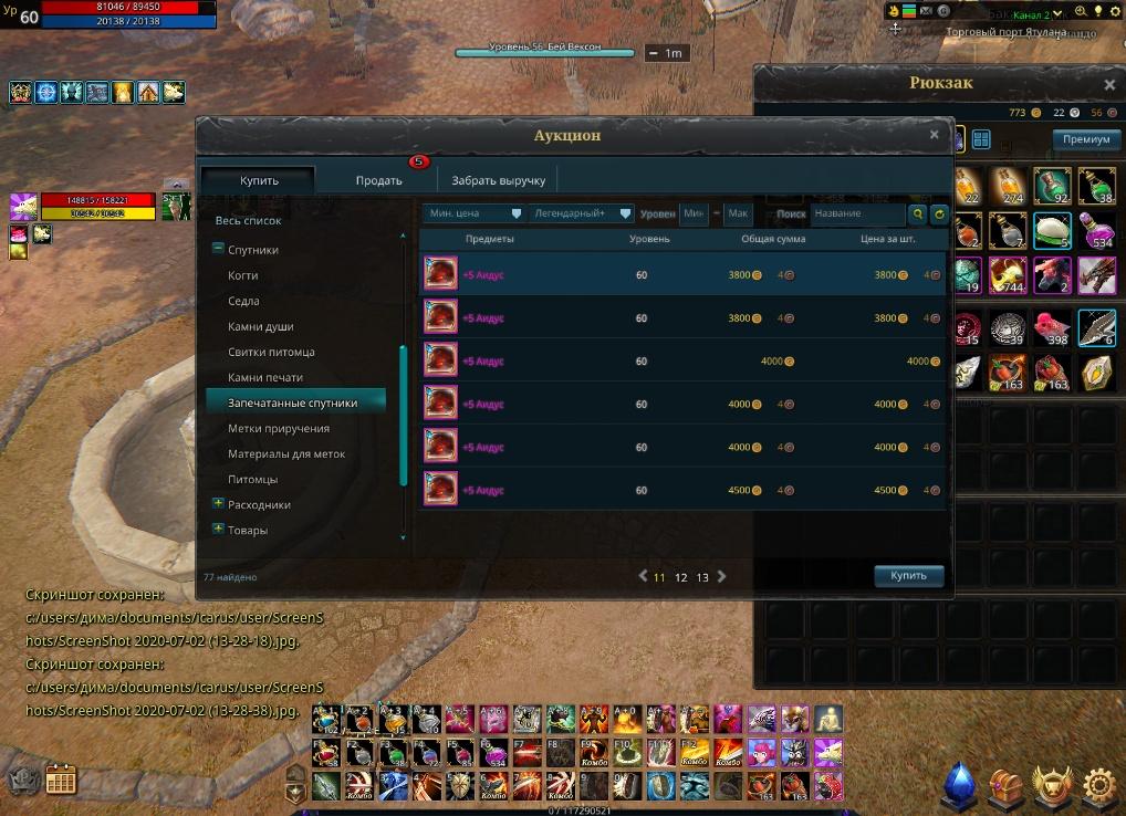 ScreenShot 2020-07-02 (13-29-12).jpg