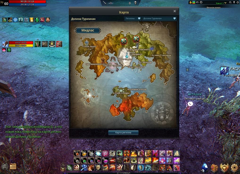 ScreenShot 2020-07-03 (16-54-44).jpg