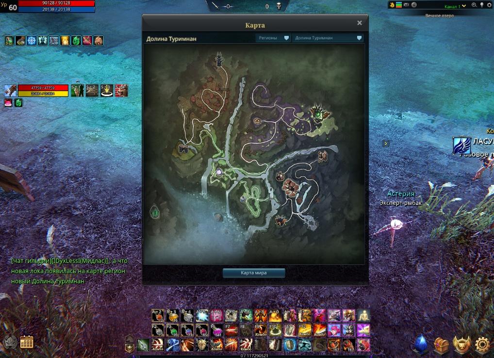 ScreenShot 2020-07-03 (16-54-48).jpg