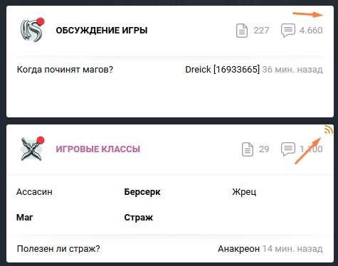 Screenshot_48.png