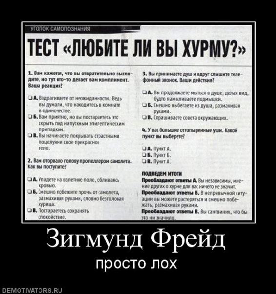 x_0af1726b.jpg